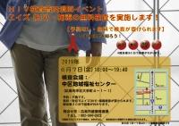 ○エイズ(HIV)・梅毒の無料検査
